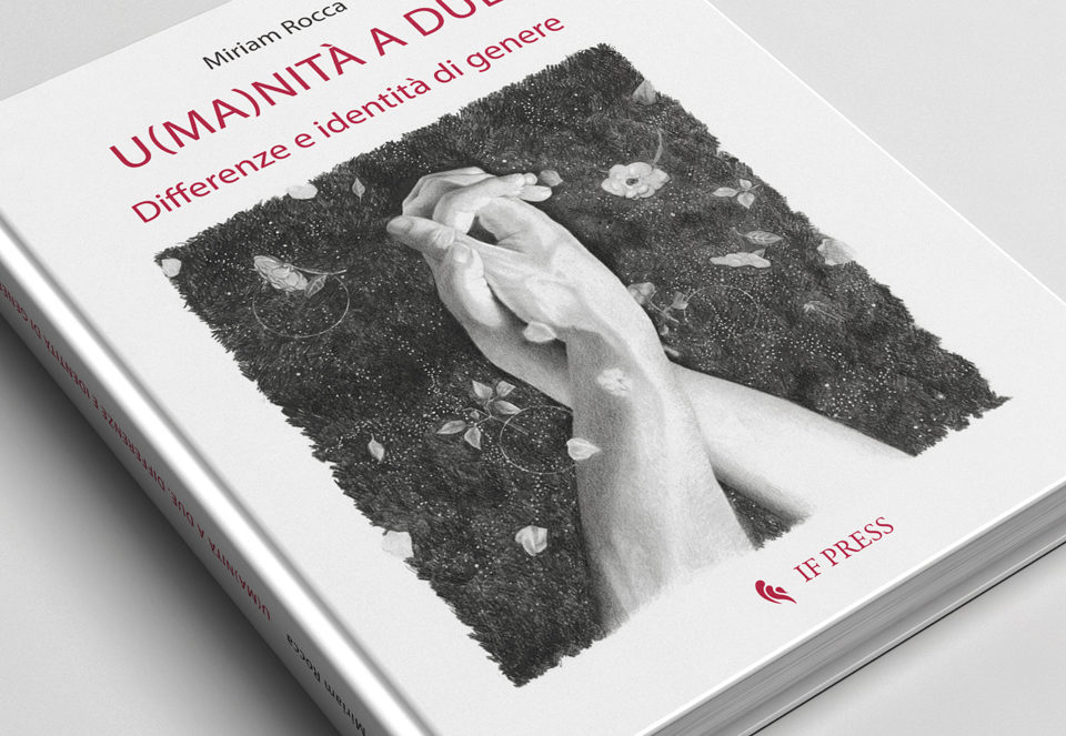 umanitaadue-book-cover-small-detail2
